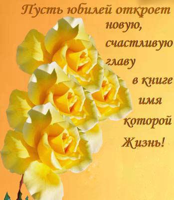 http://katkultura-dshi.ucoz.ru/titi.jpg